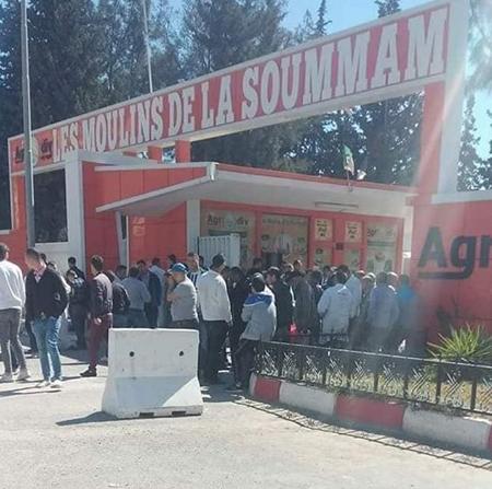 Grève à la «Semoulerie des moulins de la Soummam»